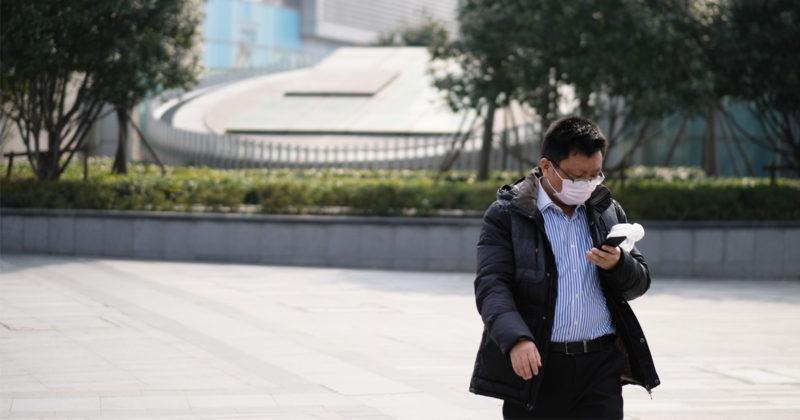 China novel coronavirus