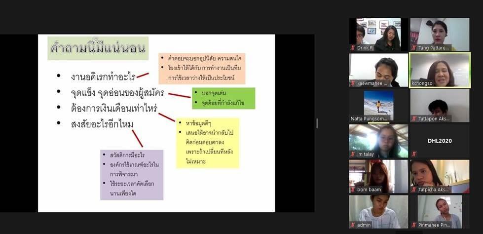 DHL Goteach Thailand Youth Mentors