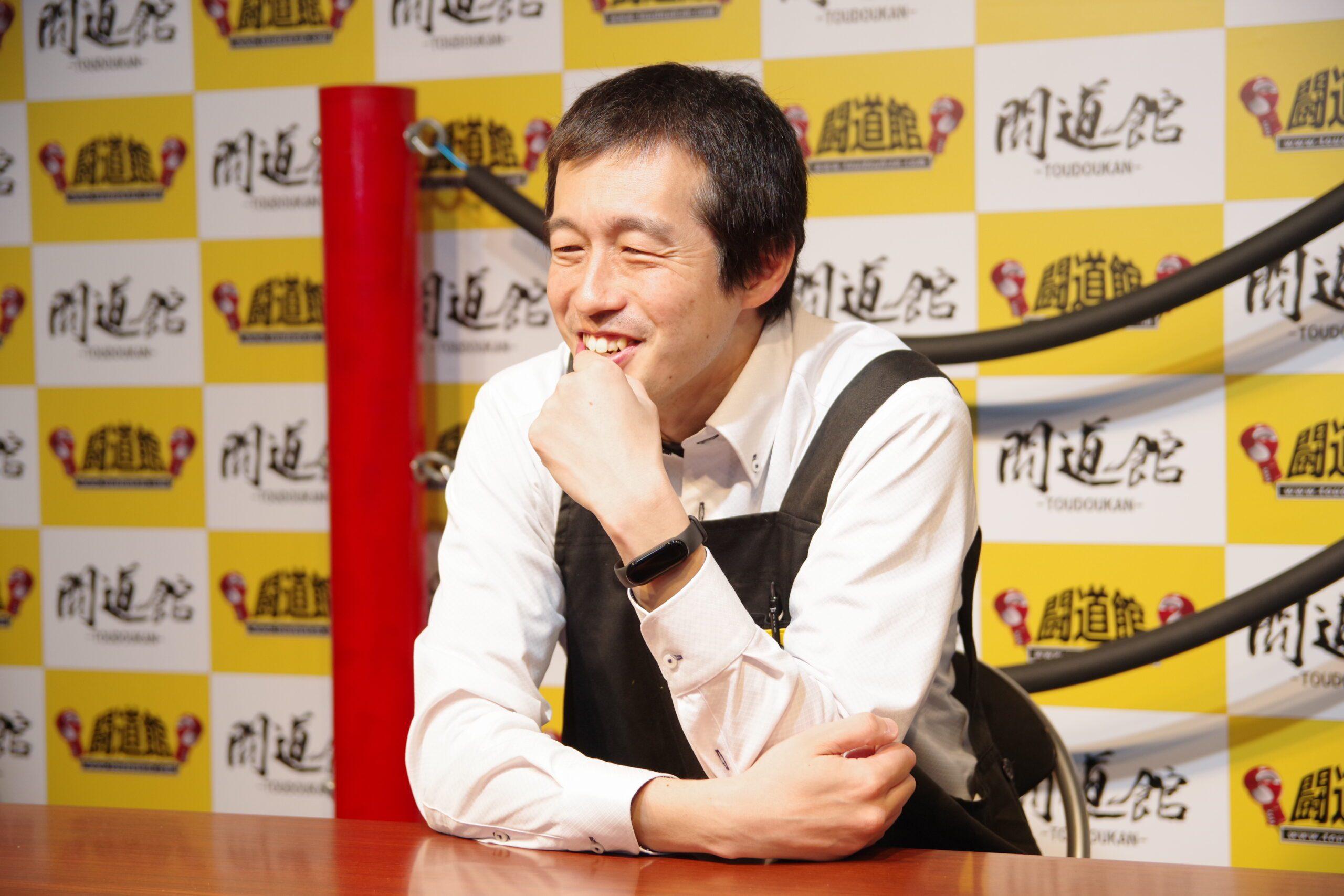 Takashi Izumi Toudoukan events