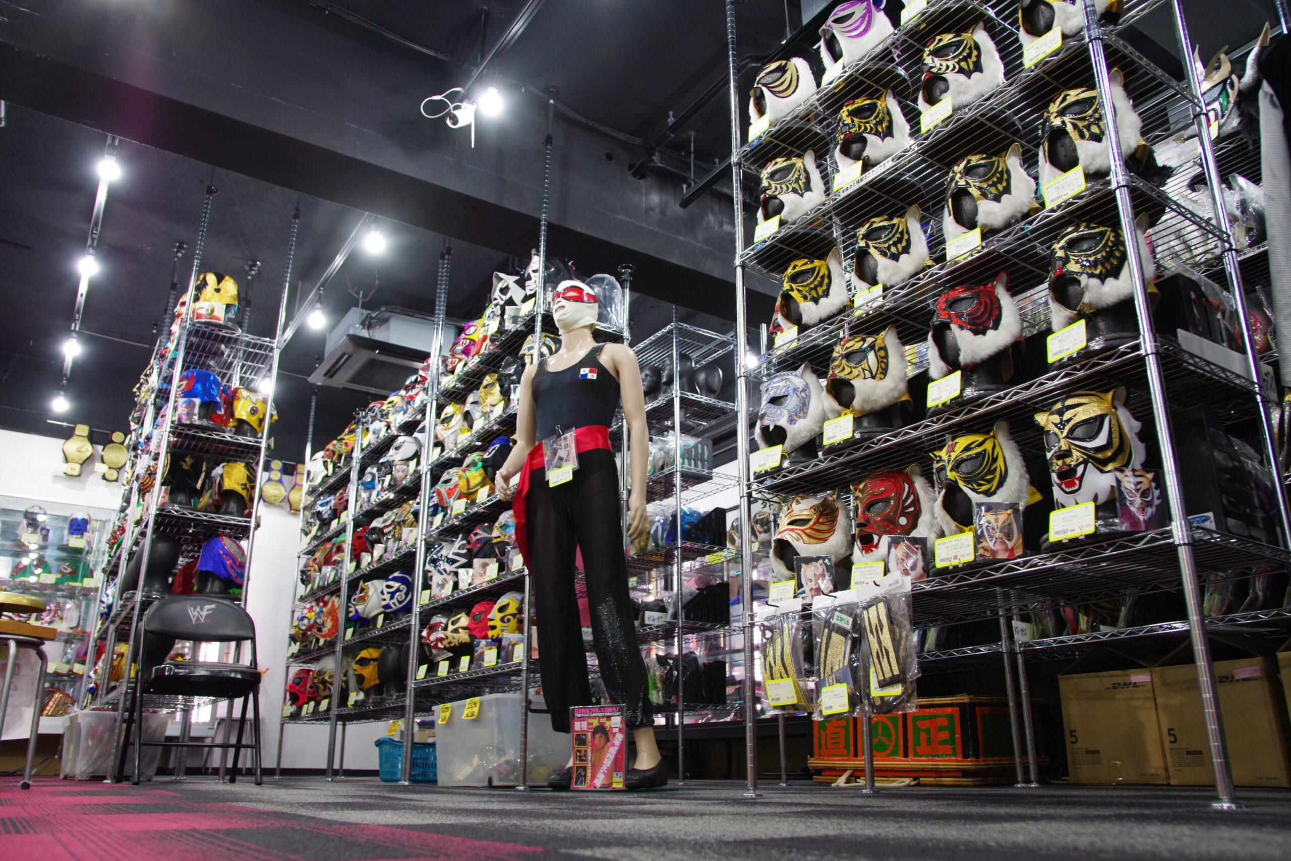 Toudoukan wrestling store items